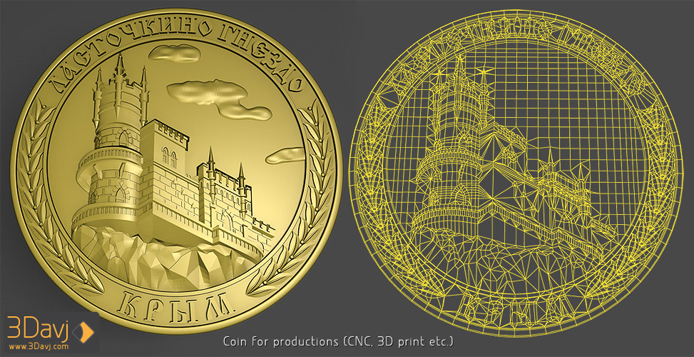 Coins for 3D print, CNC